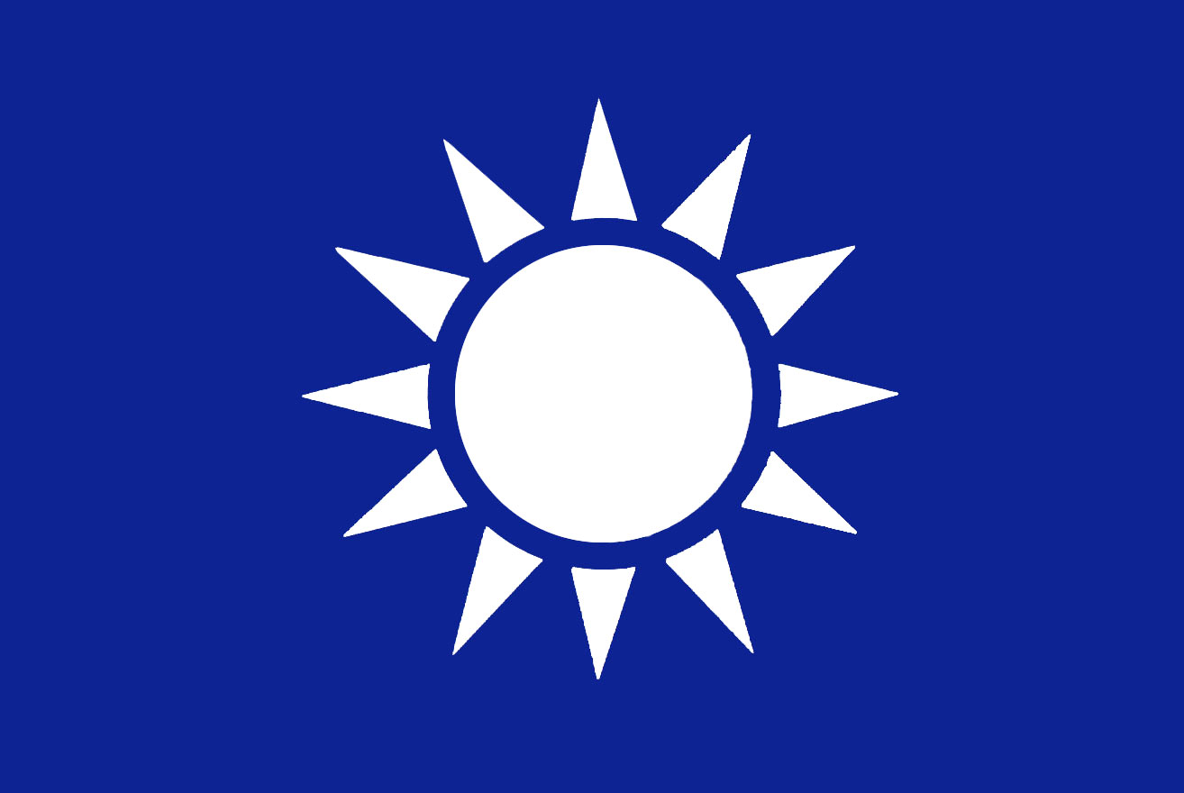 中國國民黨黨旗-按右鍵點圖下載