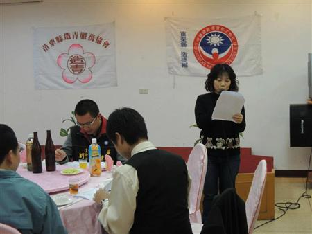造桥乡青工会102年第一次委员会议暨新春联谊活动