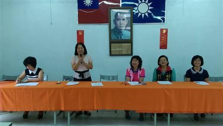 苗栗县造桥乡妇女会第22届第3次理监事会议